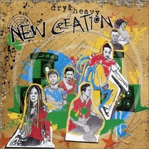 New Creation album cover