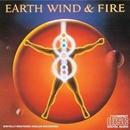 Powerlight album cover