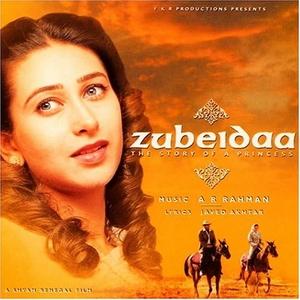 Zubeidaa: The Story Of A Princess album cover