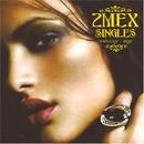 Singles: Volume One album cover