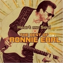 The Best Of Ronnie Earl album cover