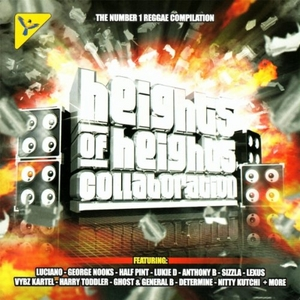 Heights Of Heights Collaboration album cover