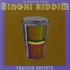 Binghi Riddim album cover
