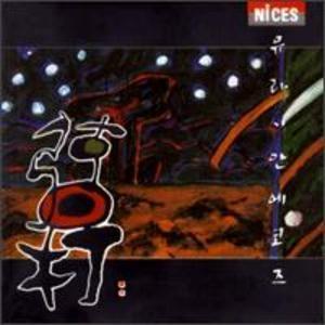 Dawning album cover