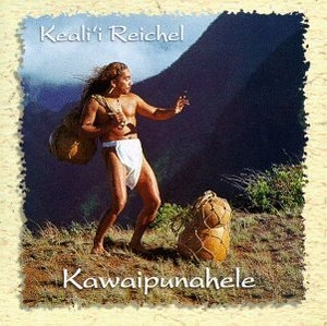 Kawaipunahele album cover