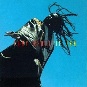 If Jah album cover