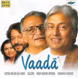 Vaada album cover