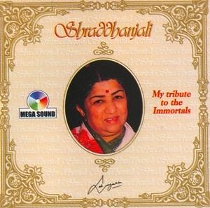 Shraddhanjali album cover