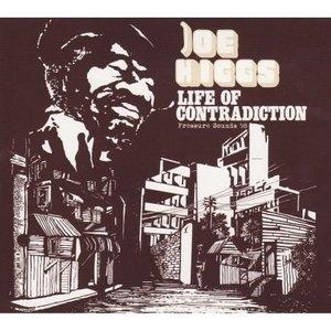 Life Of Contradiction  (Pressure Sounds) album cover