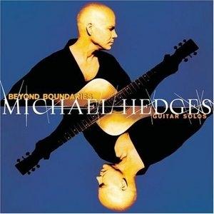 Beyond Boundaries: Guitar Solos album cover