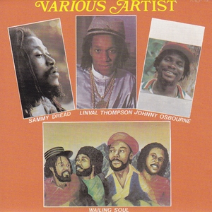 Radics Showcase (Sammy Dread, Linval Thompson, Johnny Osbourne, Wailing Soul) album cover