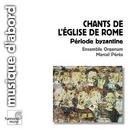 Chants De L'Eglise De Rom... album cover