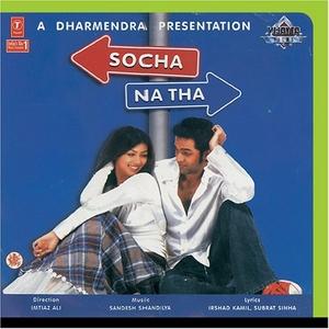 Socha Na Tha album cover