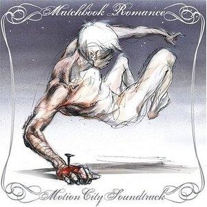 Split EP album cover