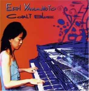 Cobalt Blue album cover