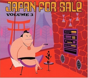 Japan For Sale, Vol.3 album cover