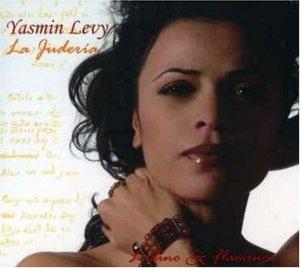 La Juderia: Ladino Meets Flamenco album cover
