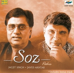 Soz album cover