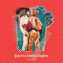 Hopeless Fountain Kingdom album cover