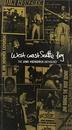 West Coast Seattle Boy: T... album cover
