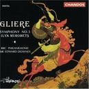 Gliere: Symphony No.3 In ... album cover