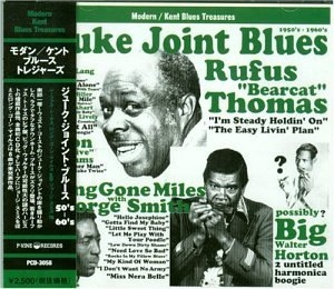 Juke Joint Blues 1950's-1960's album cover