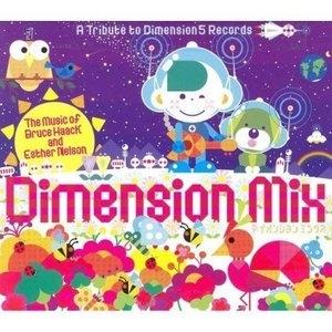 Dimension Mix: A Tribute To Dimension 5 Records album cover