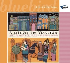A Night In Tunisia~ Play Lerner And Loewe album cover