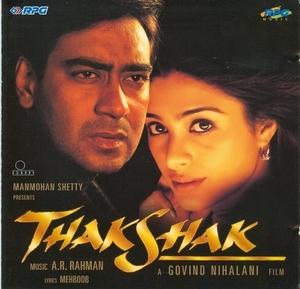 Thakshak album cover