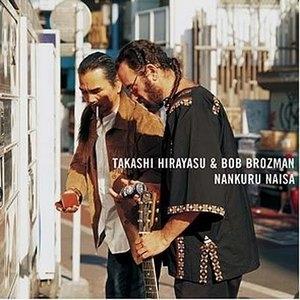 Nankuru Naisa album cover