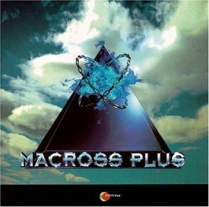Macross Plus: Original Soundtrack album cover