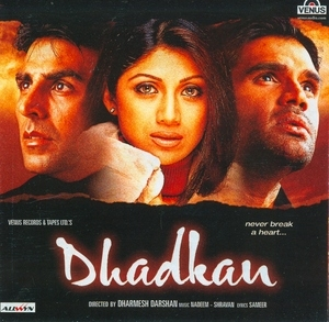 Dhadkan album cover