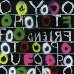 Friend Opportunity album cover