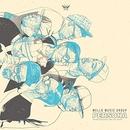 Mello Music Group: Person... album cover