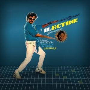 Ilectro! album cover