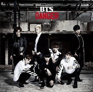 Danger album cover