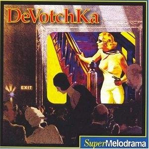 Supermelodrama album cover