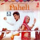 Paheli album cover