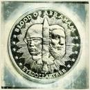 Eyedollartree album cover