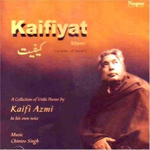 Kaifiyat album cover