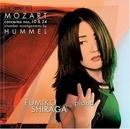 Mozart: Concertos Nos. 10... album cover