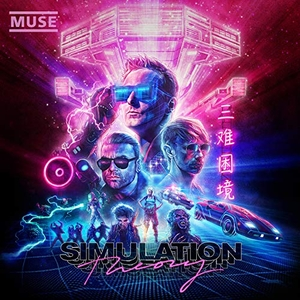 Simulation Theory (Deluxe) album cover