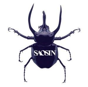 Saosin album cover