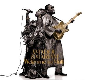 Welcome To Mali album cover