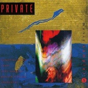 Private Music Sampler Vol.5 album cover