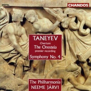 Taneyev: Overture, The Oresteia album cover