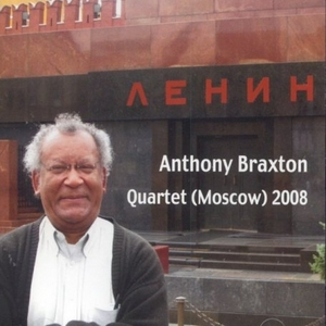 Quartet (Moscow) 2008 album cover
