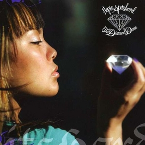 The Diamond Dame album cover