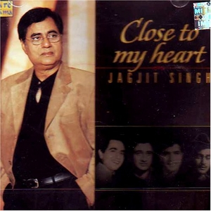 Close To My Heart album cover