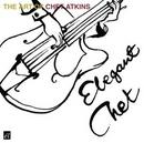 The Art Of Chet Atkins: T... album cover